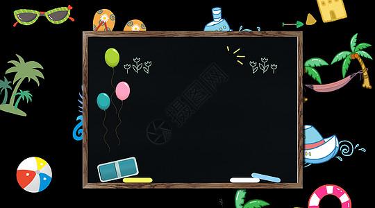 彩色创意黑板图片