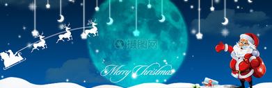 圣诞节唯美banner图片