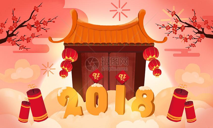 新年2018图片