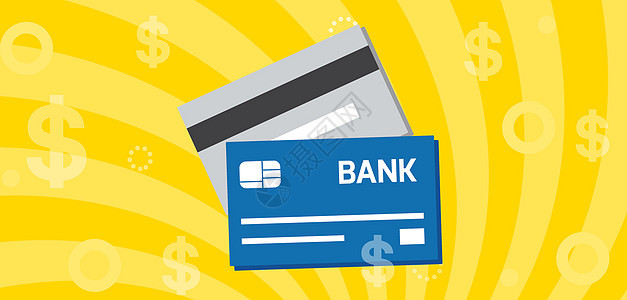 信用卡插画图片