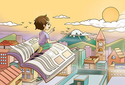 书的天空图片