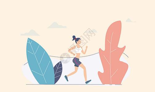 女生运动矢量插画图片