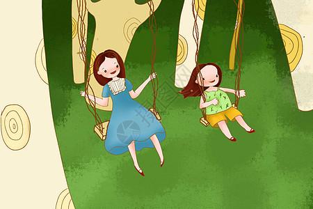 手绘在户外荡秋千的母女图片