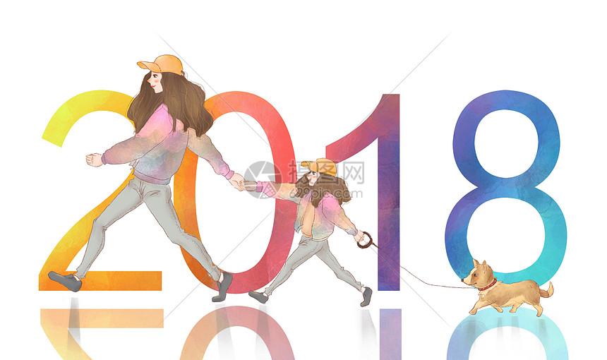 创意亲子新年2018图片