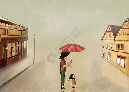 雨街上的母女图片