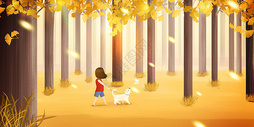 森林里遛狗的女孩图片