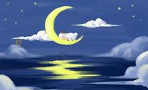 晚安好梦图片