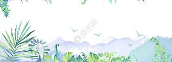水彩植物背景banner图片