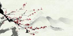 梅花山水国画图片