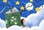 书的星辰大海图片