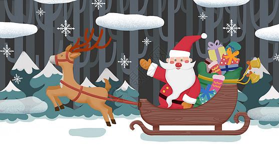 圣诞老人圣诞节快乐图片
