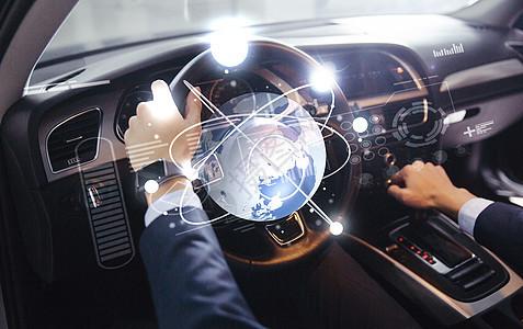 智能汽车内饰图片