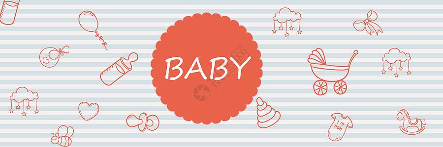 婴儿卡通壁纸图片