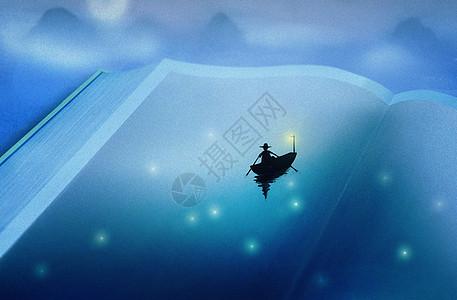 迷失在知识的海洋里图片