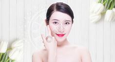 美容护肤图片