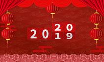 2018新年海报图片