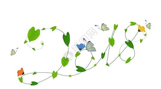 2018藤蔓绿叶蝴蝶字体图片