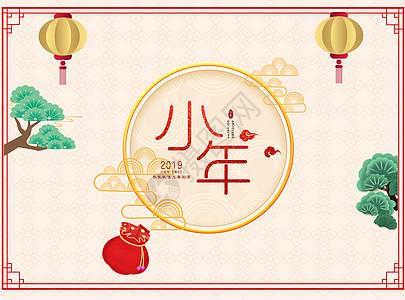 中国剪纸图片 中国剪纸素材 中国剪纸高清图片 摄图网图片下载 第2页