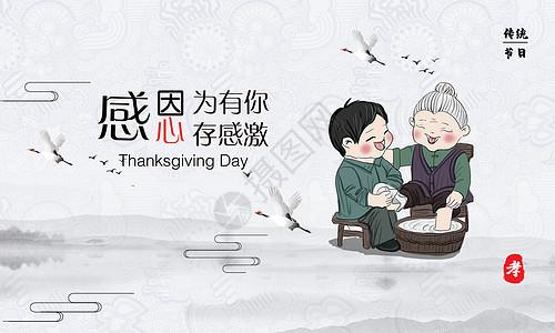 感恩节背景素材_感恩节背景素材