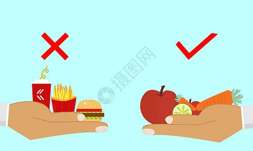 健康食物与垃圾食物对比图片