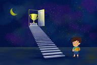走向成功之门图片