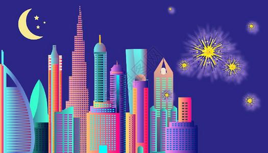新年快乐2018城市烟花夜景图片