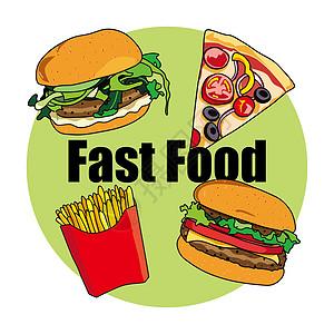 快餐食品图片