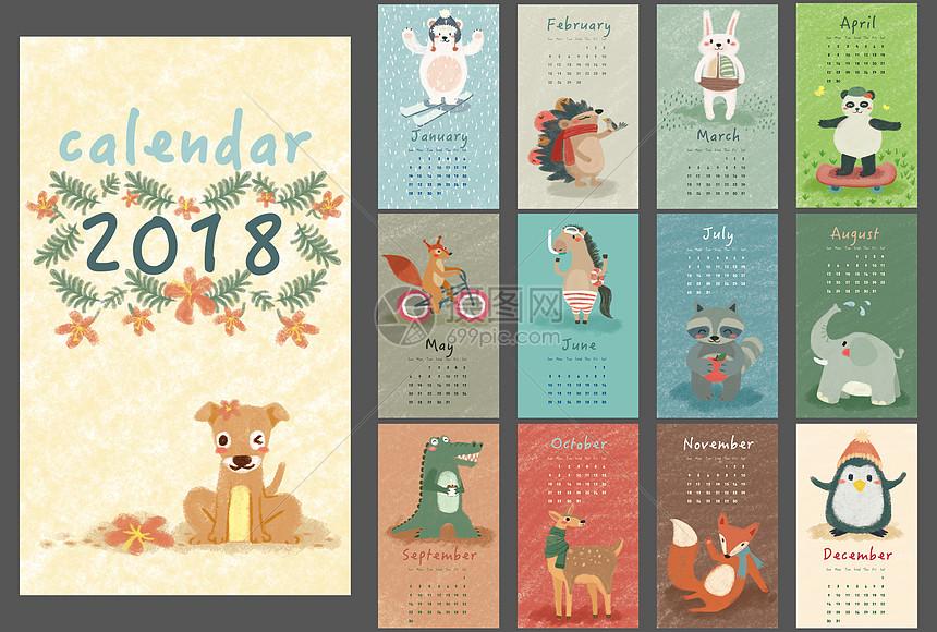 2018年插画台历模板图片