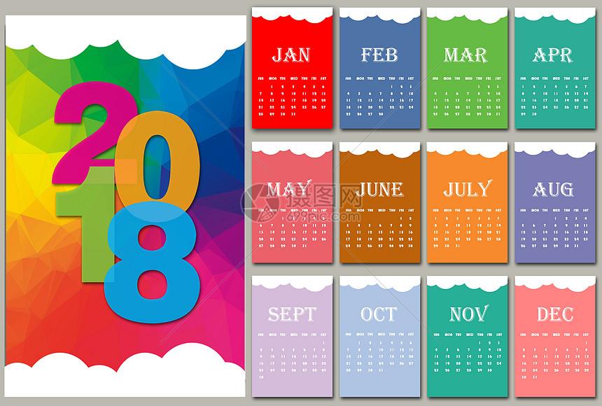 2018日历图片