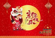 元旦春节插画图片
