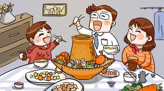 一家人冬季温馨吃火锅插画图片
