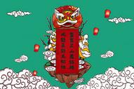 春节元宵舞狮插画图片