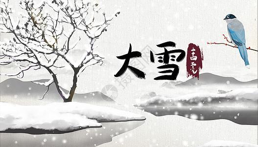 大雪节气海报图片