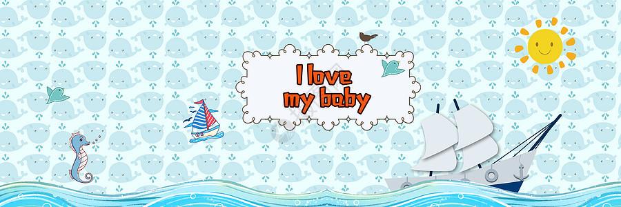 母婴卡通背景图片