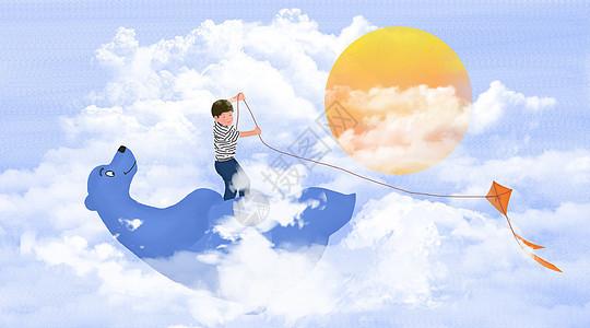 男孩踩着熊飘在云中放风筝图片