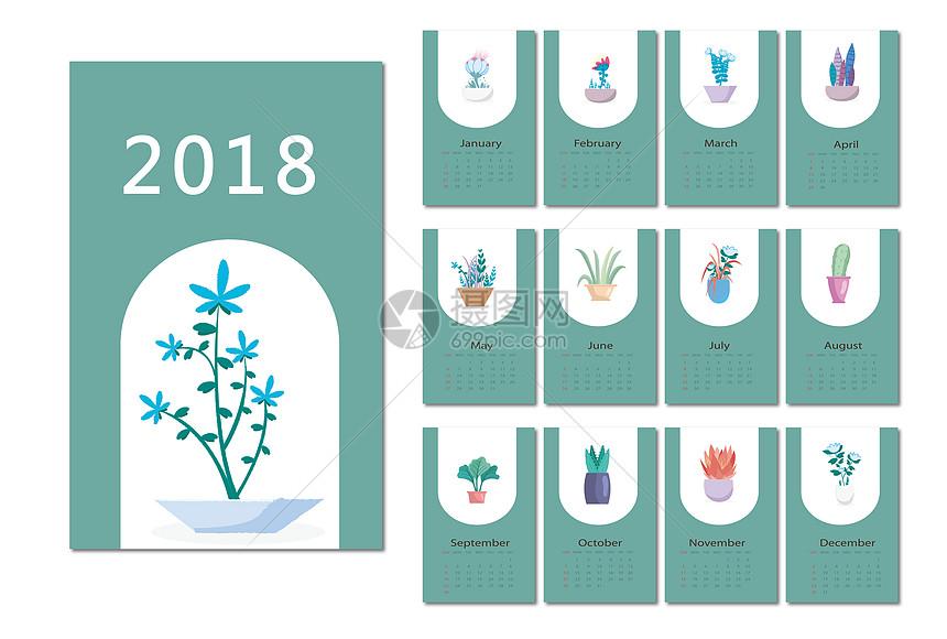 2018台历图片