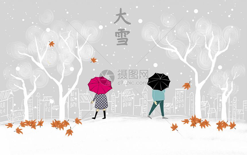 图片 大雪节气_关于大雪节气的图片