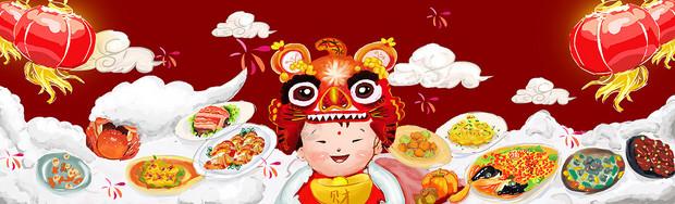 新年banner图片