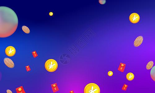 彩色流体渐变背景图片