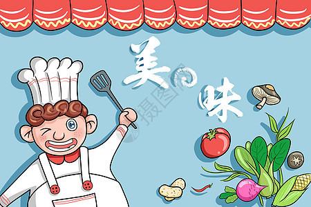 小厨师的美味故事图片