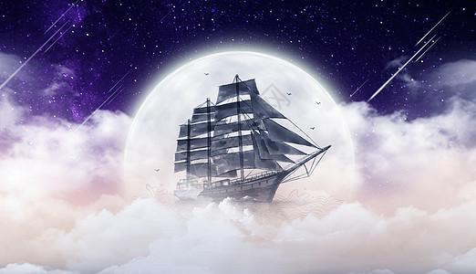创意宇宙帆船背景图片
