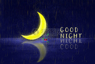 水面倒影的晚上晚安手绘插画图片
