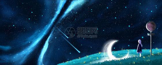 银河与月光插画图片