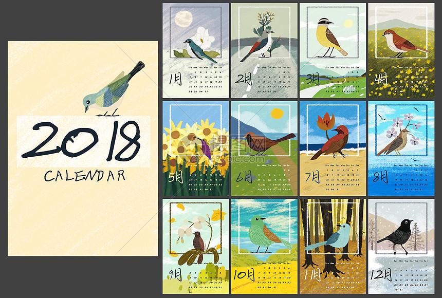 2018年插画台历图片