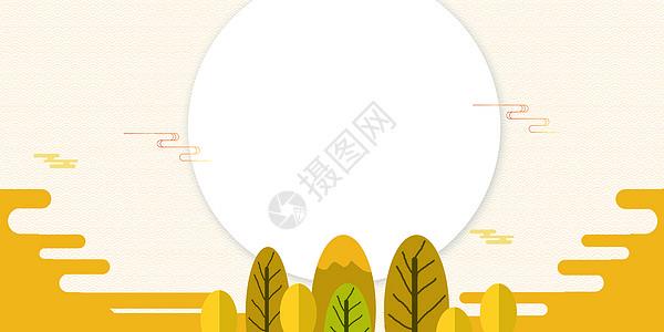 中国风扁平插画图片