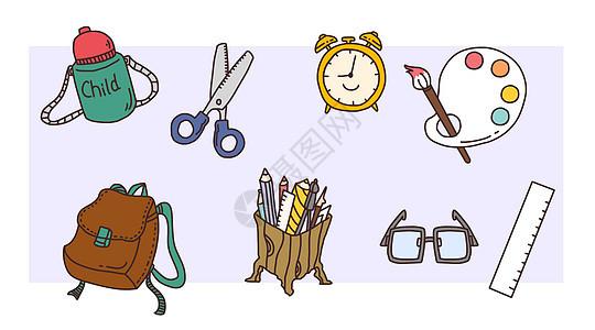 学习用具可爱插画图片