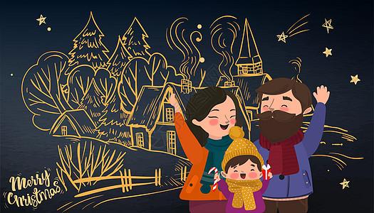 亲子圣诞快乐手绘插画图片