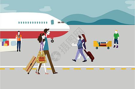 假日机场矢量插画图片