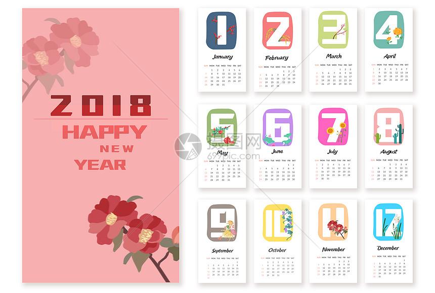 2018月份花卉日历图片