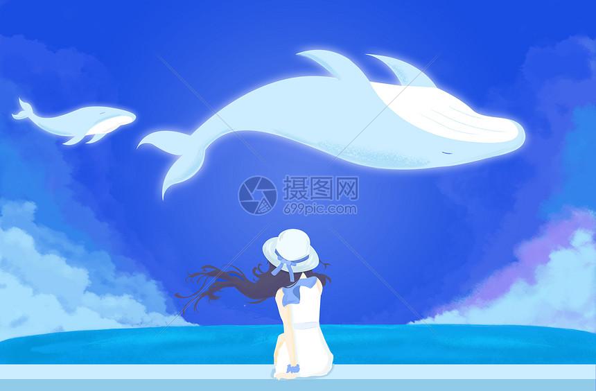 看风景的女孩梦幻鲸鱼